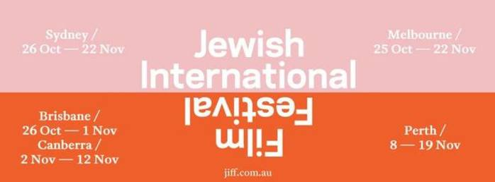 Jewish International Film Festival 2017